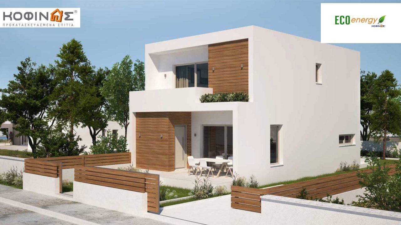 Διώροφη Κατοικία D-139, συνολικής επιφάνειας 139,00 τ.μ.0