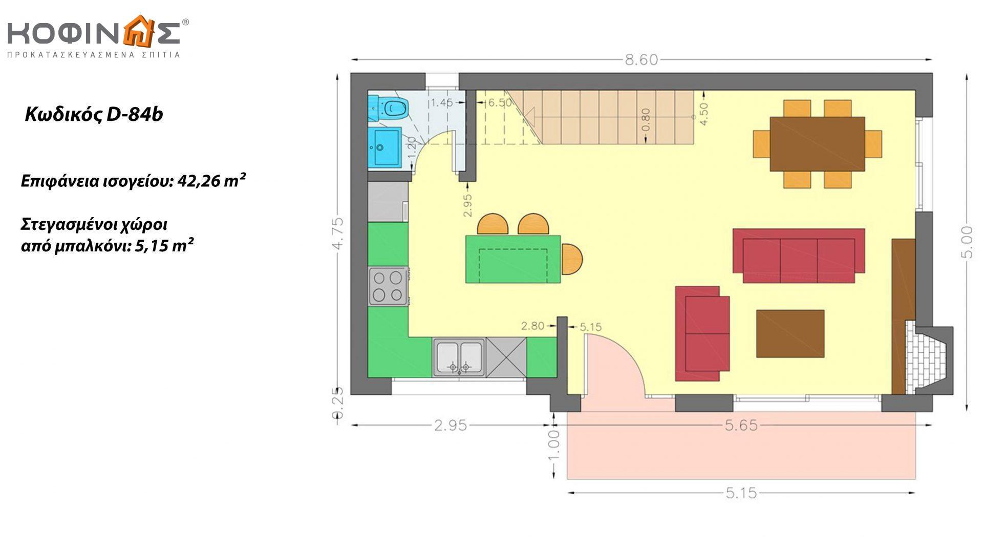 Διώροφη Κατοικία D-84b, συνολικής επιφάνειας 84,52 τ.μ. , συνολική επιφάνεια στεγασμένων χώρων 5,15 τ.μ., μπαλκόνια 5,15 τ.μ.