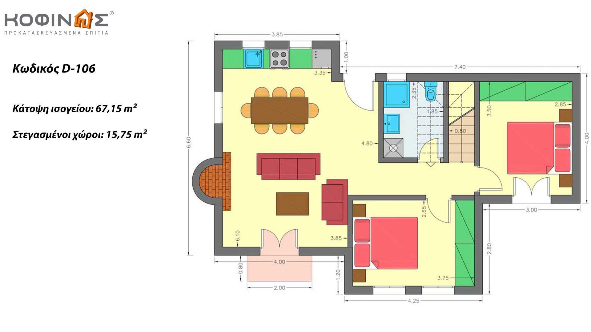 Διώροφη Κατοικία D-106, συνολικής επιφάνειας 106,95 τ.μ. , συνολική επιφάνεια στεγασμένων χώρων 15,75 τ.μ., μπαλκόνια 29,35 τ.μ.