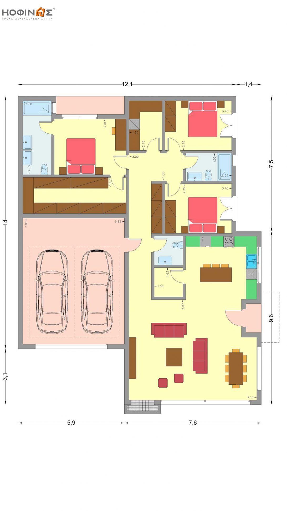Ισόγεια Κατοικία I-160, συνολικής επιφάνειας 160 τ.μ.