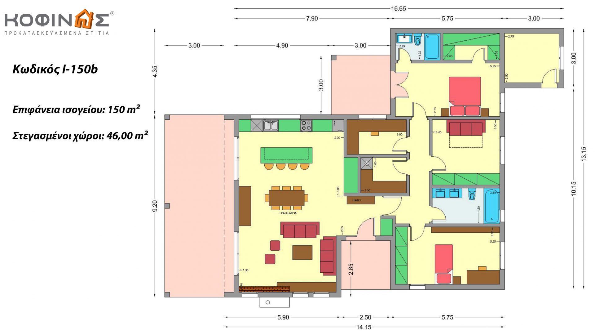 Ισόγεια Κατοικία I-150b, συνολικής επιφάνειας 150 τ.μ., στεγασμένοι χώροι 46,00 τ.μ.