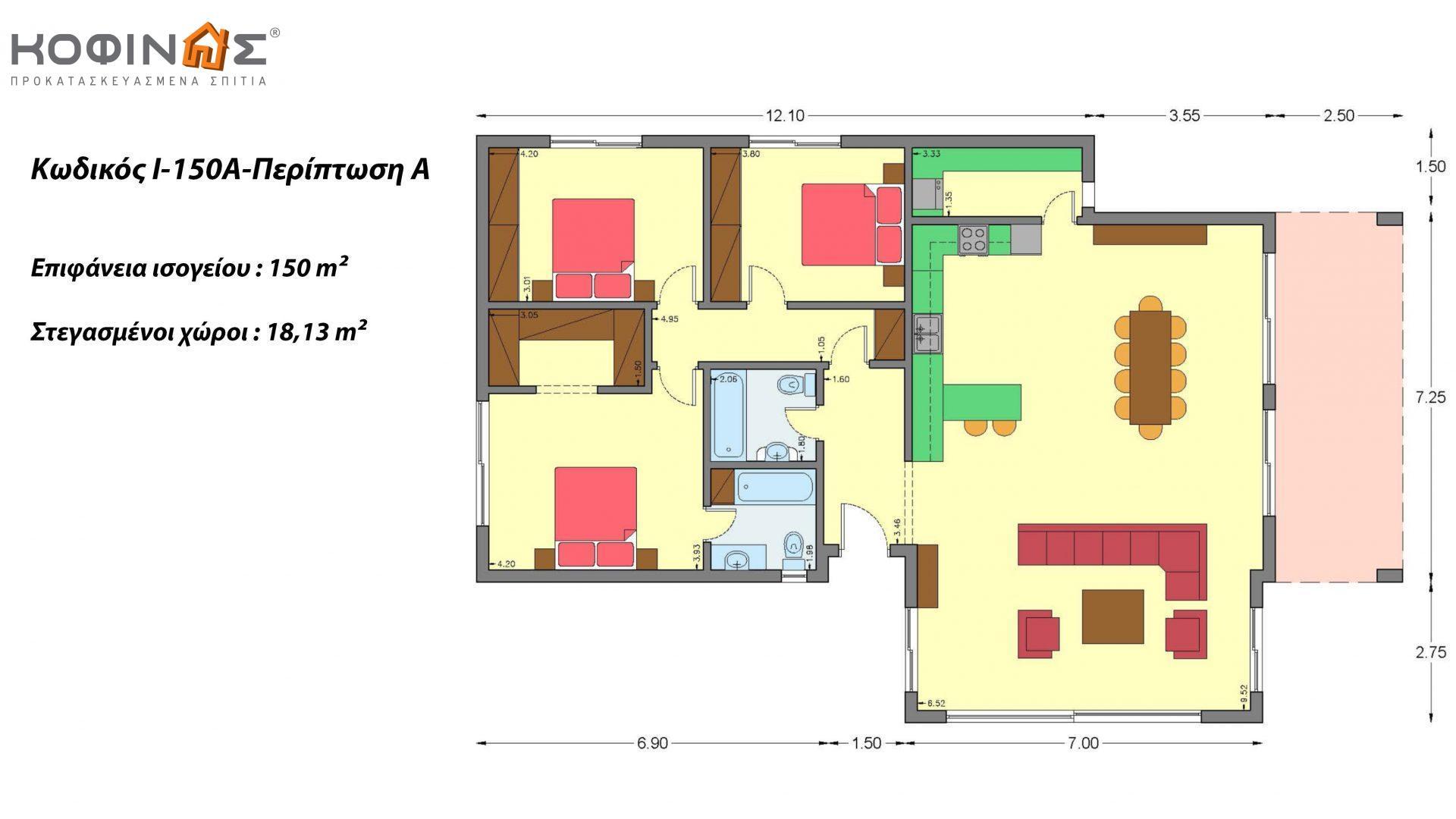 Ισόγεια Κατοικία I-150A, συνολικής επιφάνειας 150 τ.μ., στεγασμένοι χώροι 18,13 τ.μ.