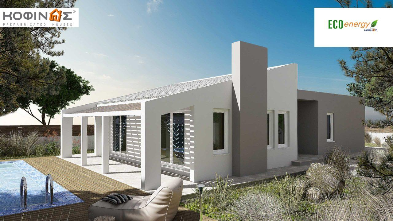 1-story house Ι-150b, total surface of 150 m², roofed areas 46,00 m²2