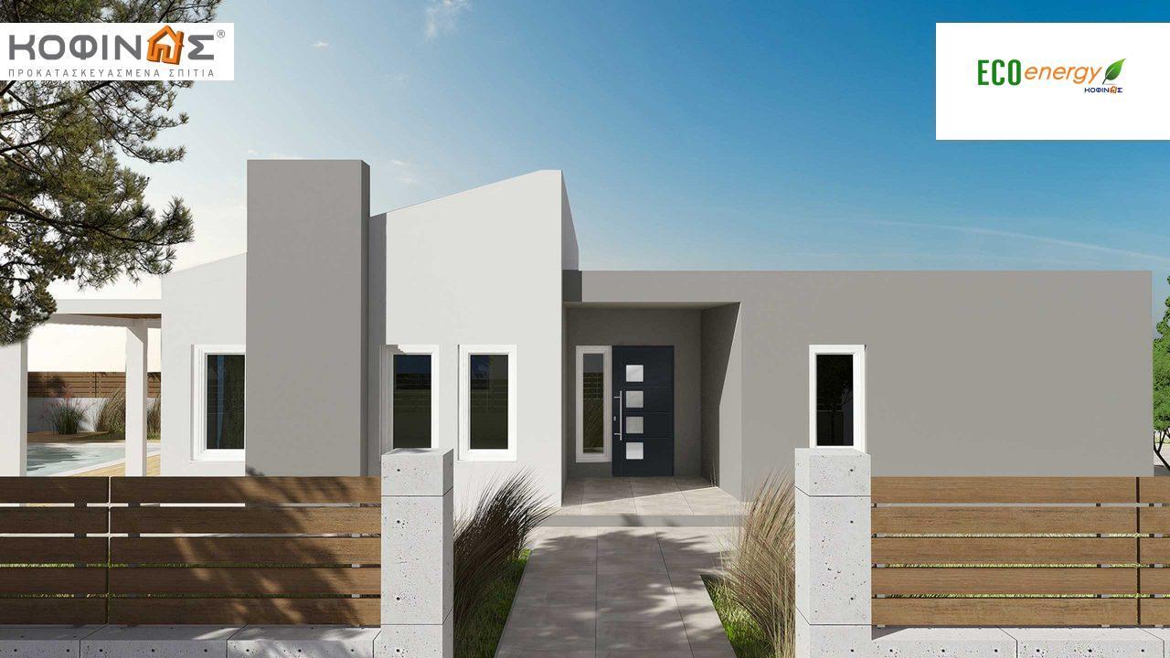 Ισόγεια Κατοικία I-150, συνολικής επιφάνειας 150 τ.μ. featured image