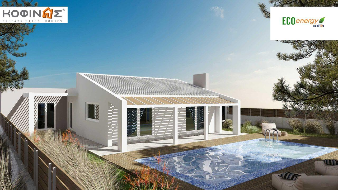 1-story house Ι-150b, total surface of 150 m², roofed areas 46,00 m²1
