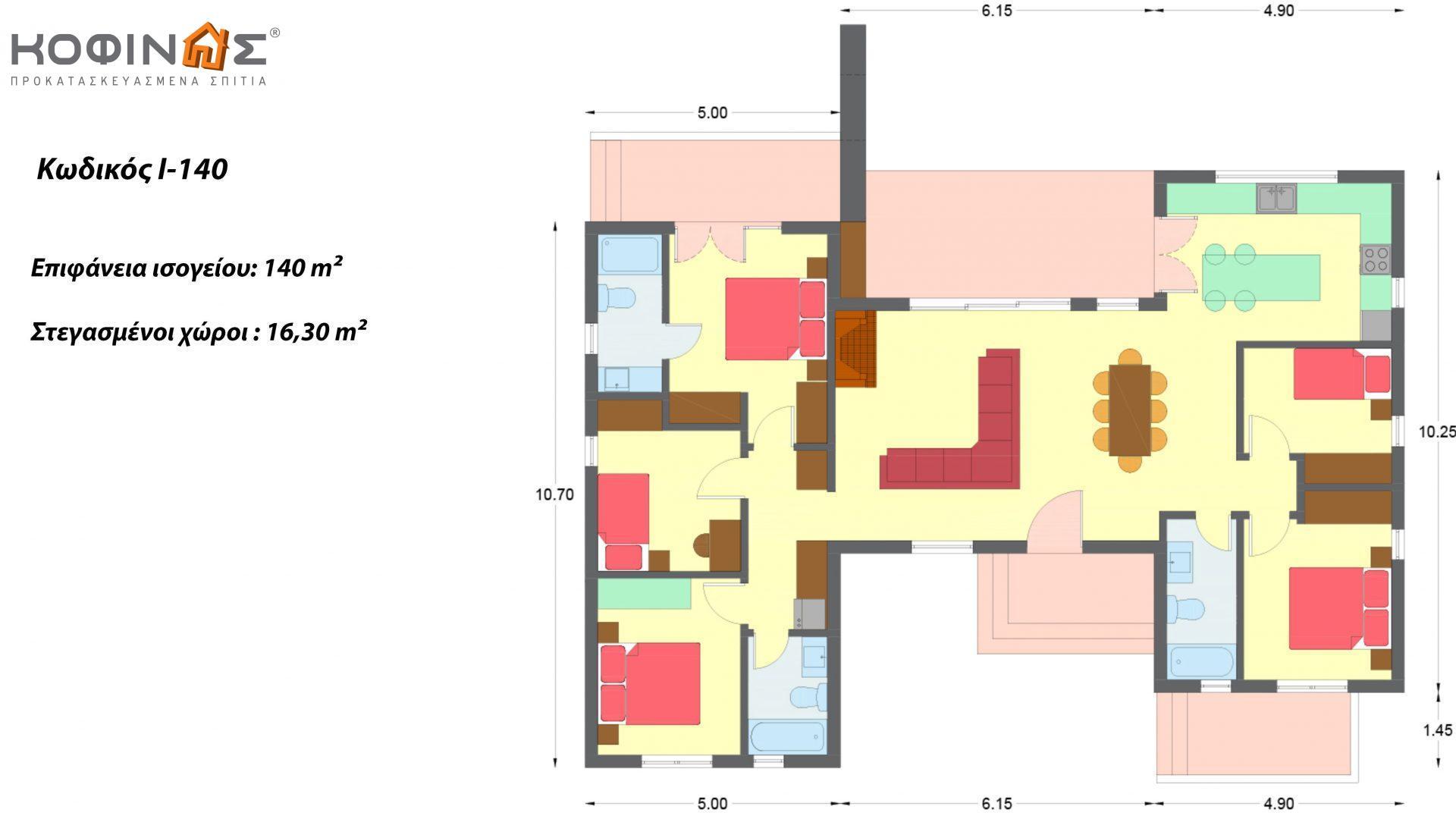 Ισόγεια Κατοικία I-140, συνολικής επιφάνειας 140 τ.μ., στεγασμένοι χώροι 16,30 τ.μ.