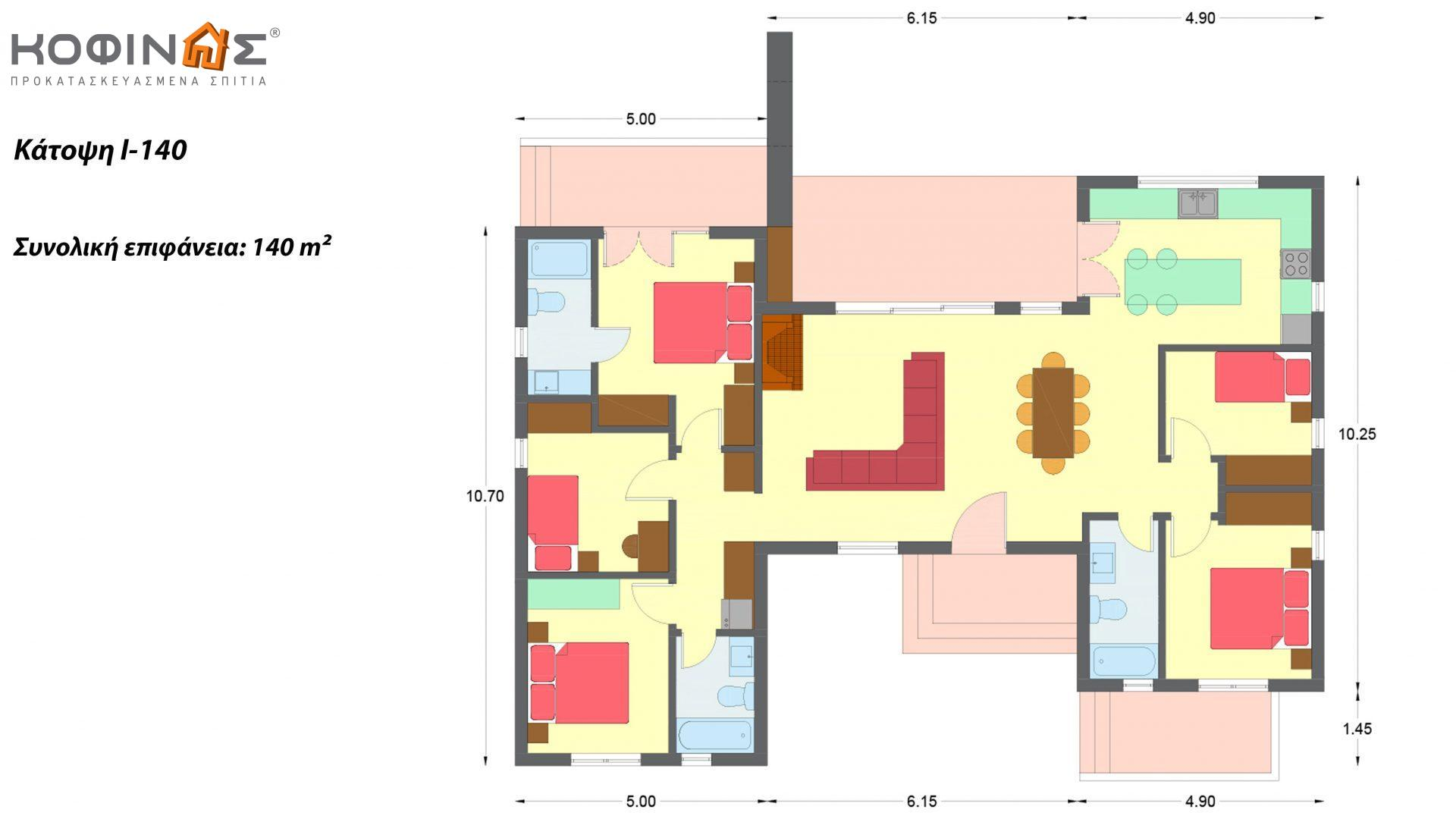 Ισόγεια Κατοικία I-140, συνολικής επιφάνειας 140 τ.μ.