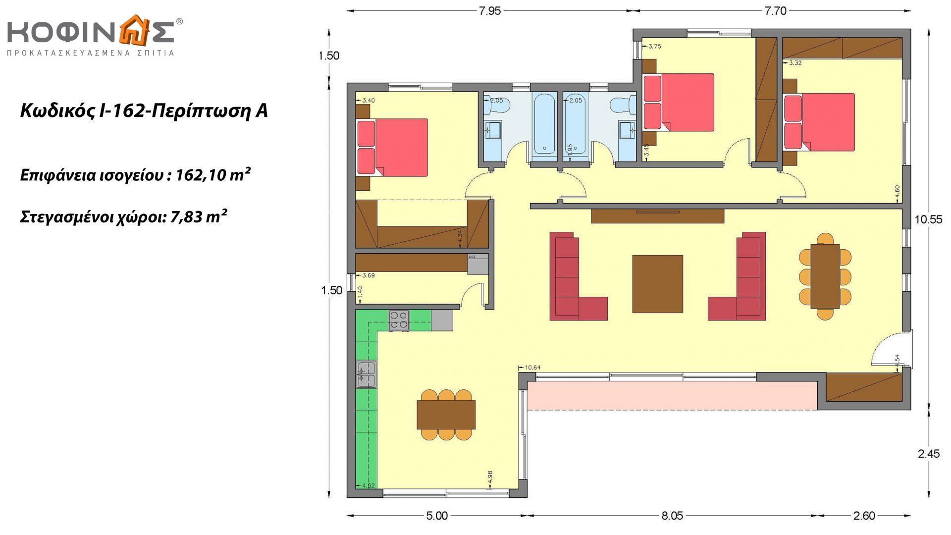 Ισόγεια Κατοικία I-162, συνολικής επιφάνειας 162,10 τ.μ.,+Γκαράζ 23.25 m²(=185,35 m²)(Περίπτωση Γ), συνολική επιφάνεια στεγασμένων χώρων 7,83 τ.μ.