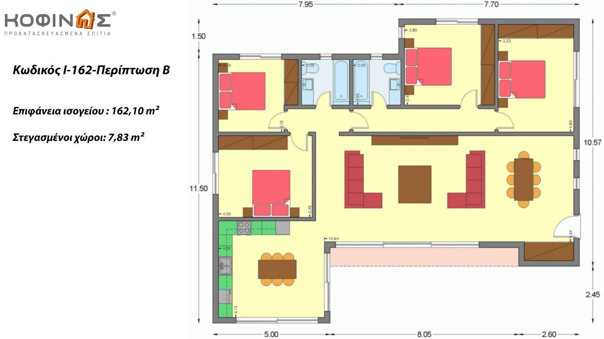 Ισόγεια Κατοικία I-162, συνολικής επιφάνειας 162,10 τ.μ., συνολική επιφάνεια στεγασμένων χώρων 7,83 τ.μ.