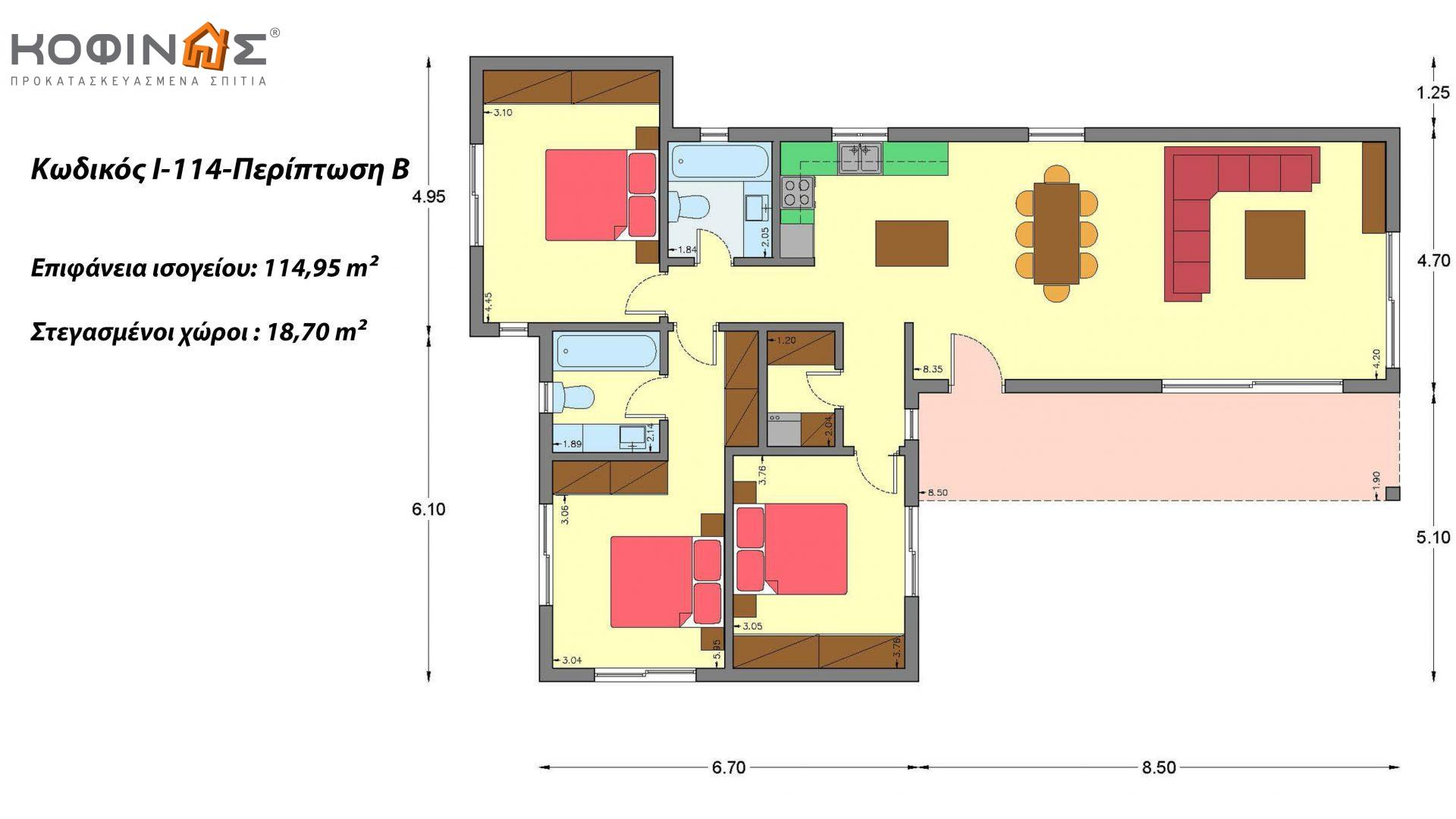 Ισόγεια Κατοικία I-114, συνολικής επιφάνειας 114,95 τ.μ., στεγασμένοι χώροι 18,70 τ.μ.
