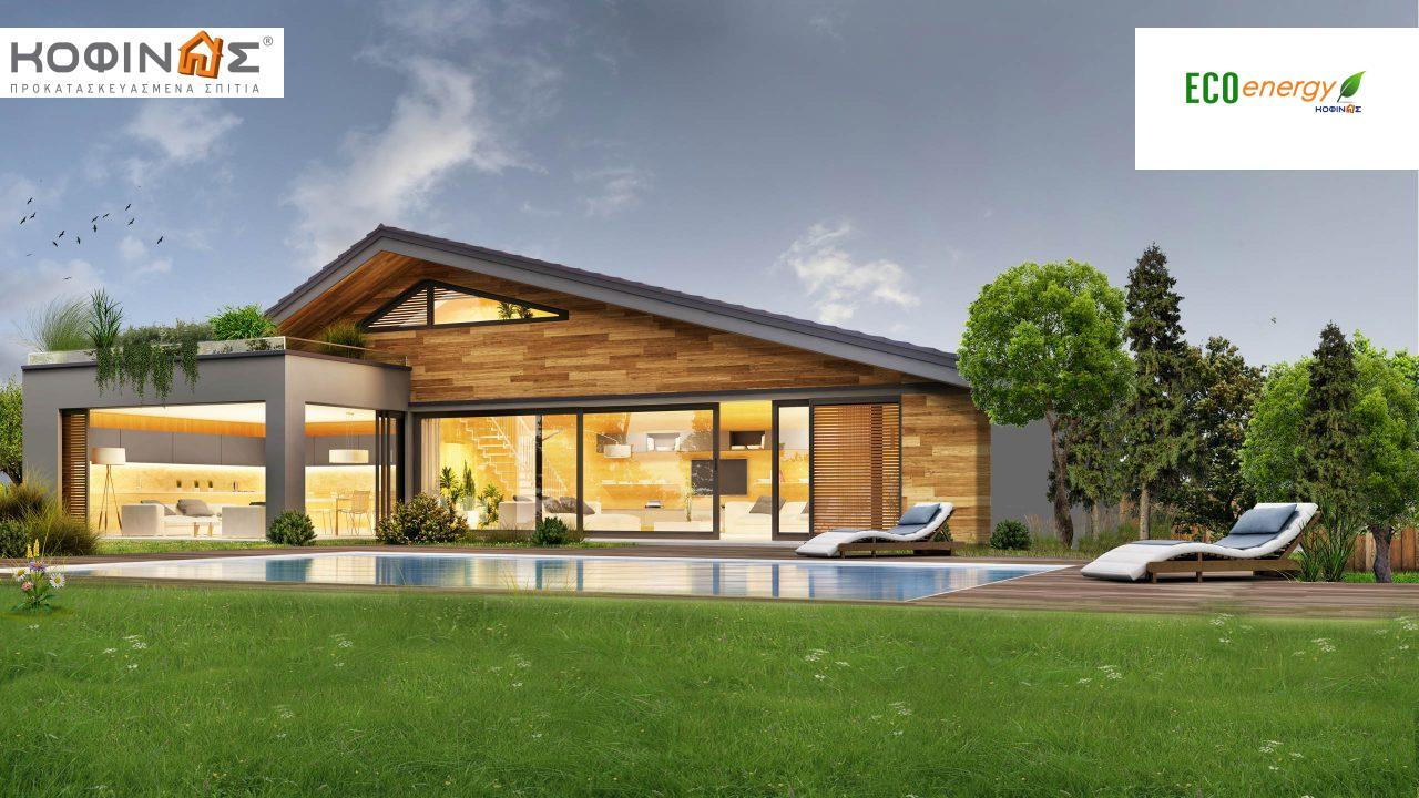 Ισόγεια Κατοικία I-162, συνολικής επιφάνειας 162,10 τ.μ.,+Γκαράζ 23.25 m²(=185,35 m²)(Περίπτωση Γ), συνολική επιφάνεια στεγασμένων χώρων 7,83 τ.μ. featured image