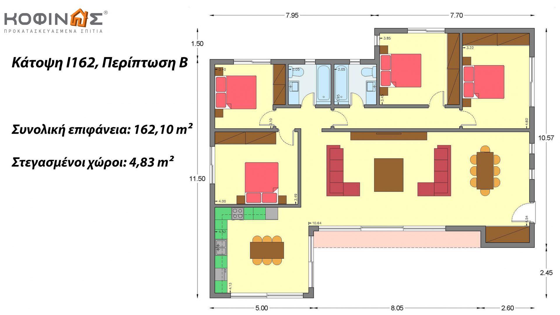 Ισόγεια Κατοικία I-162, συνολικής επιφάνειας 162,10 τ.μ.