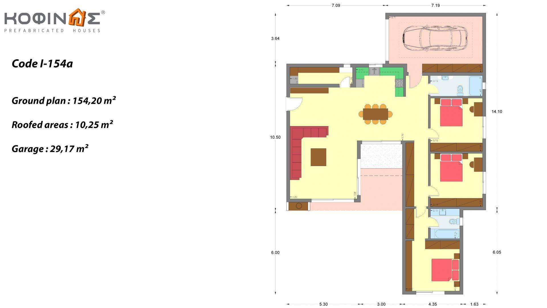 1-story house Ι-154a, total surface of 154,20 m²,+Garage 29.17 m² (=183,37 m²), roofed areas 10,25 m²