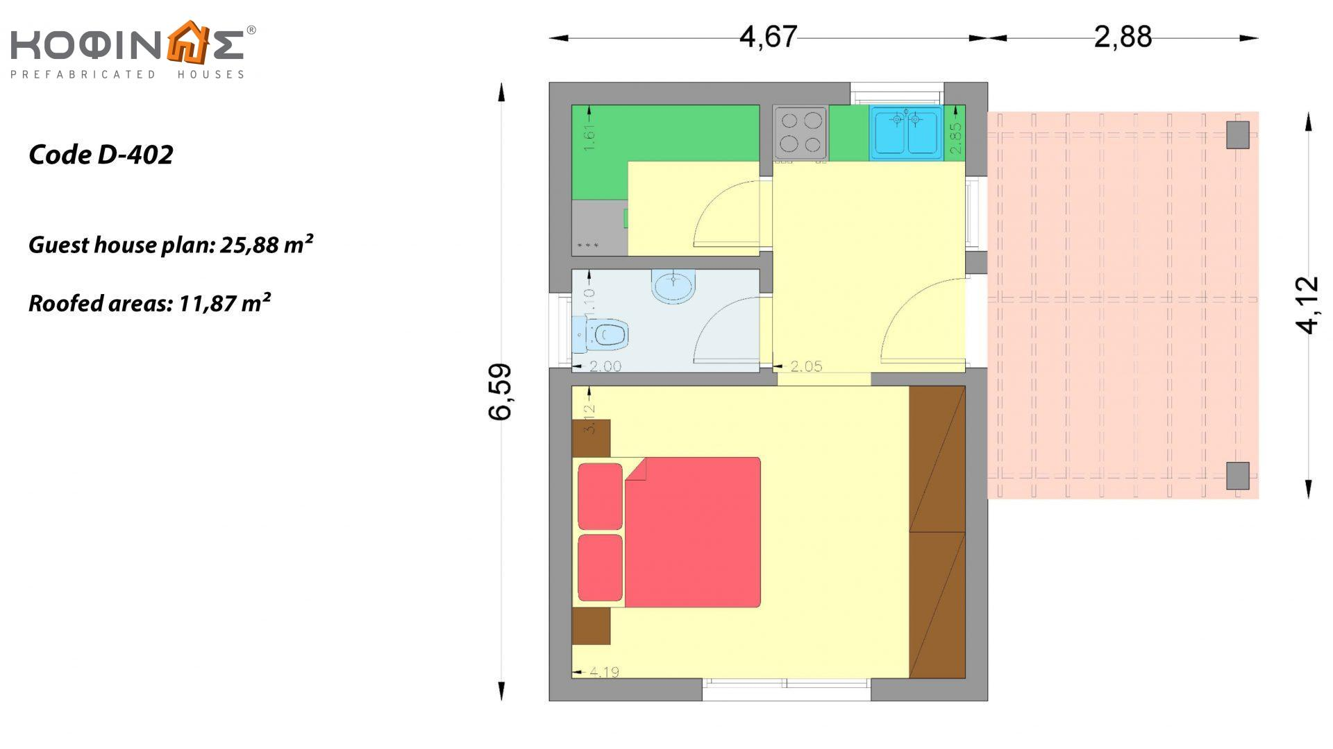Two-story house D-402, with a total area of 402,45 sq.m. ,roofed areas 104,91 m²,balconies 49.96 m²