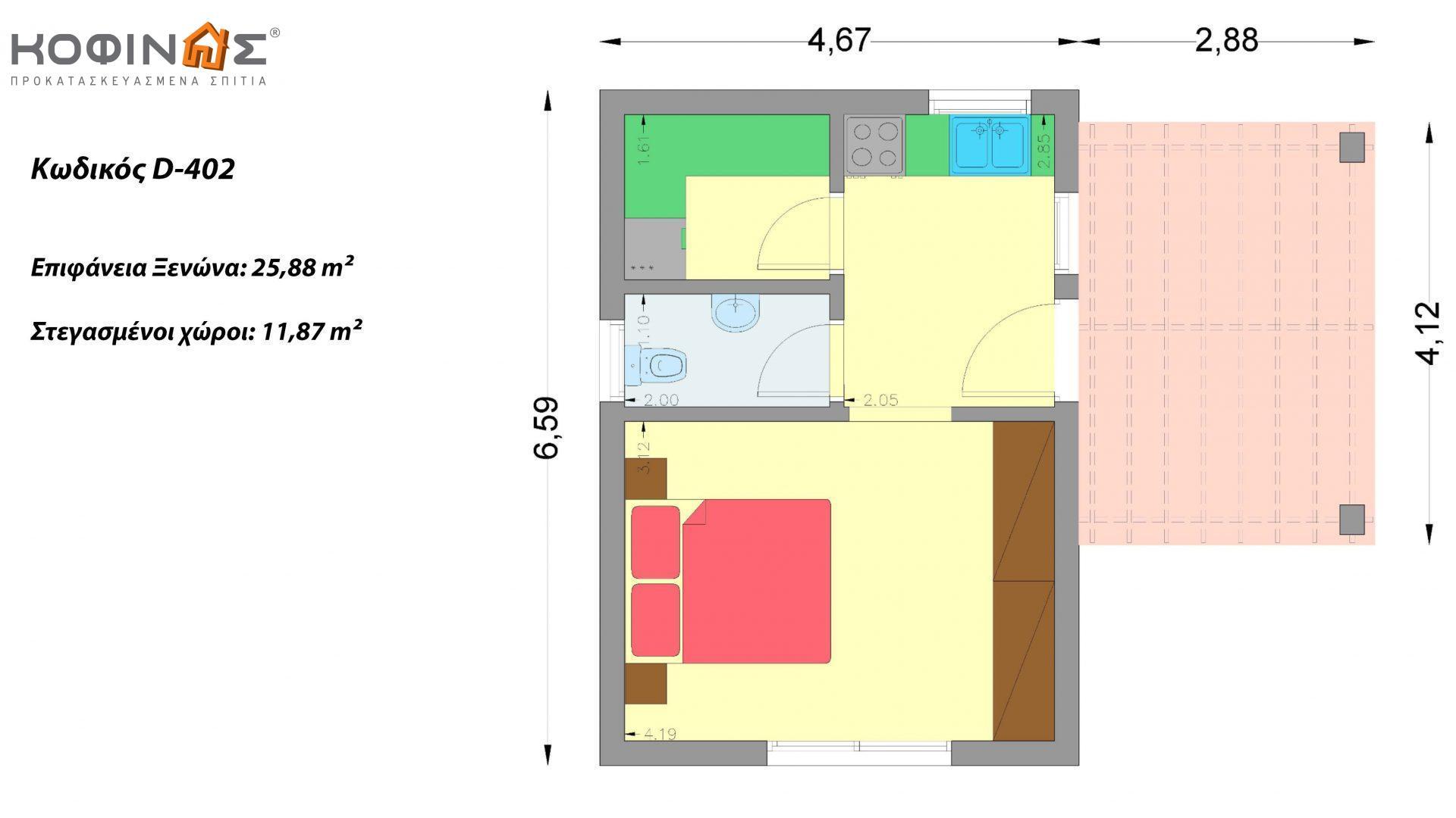 Διώροφη Κατοικία D-402, συνολικής επιφάνειας 402.45 τ.μ. συνολική επιφάνεια στεγασμένων χώρων 104.91 τ.μ., μπαλκόνια 49,96 τ.μ.