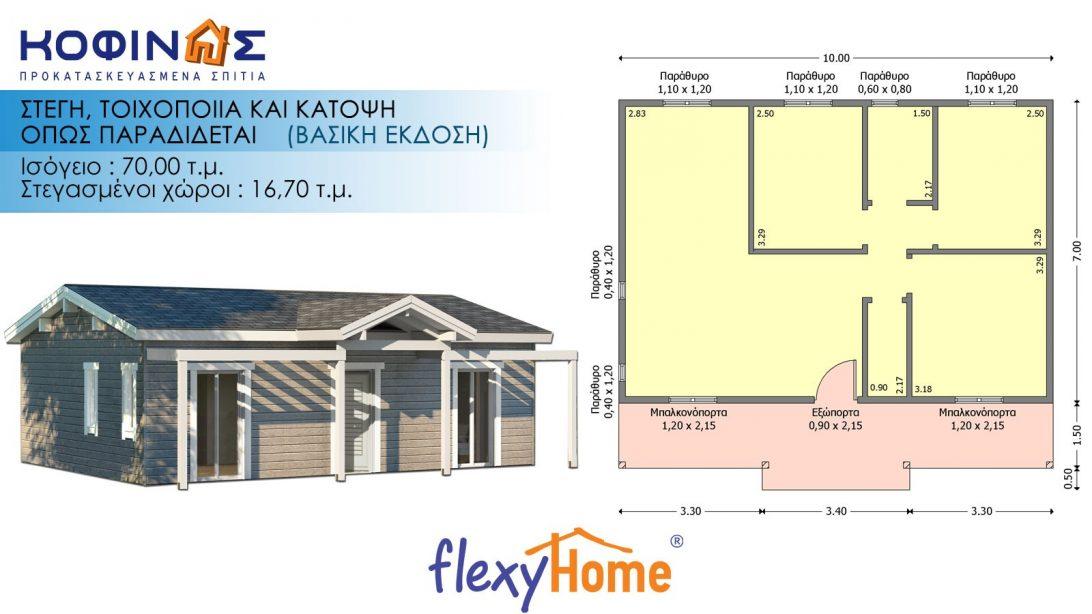 Ισόγεια flexyhome Κατοικία IF-70
