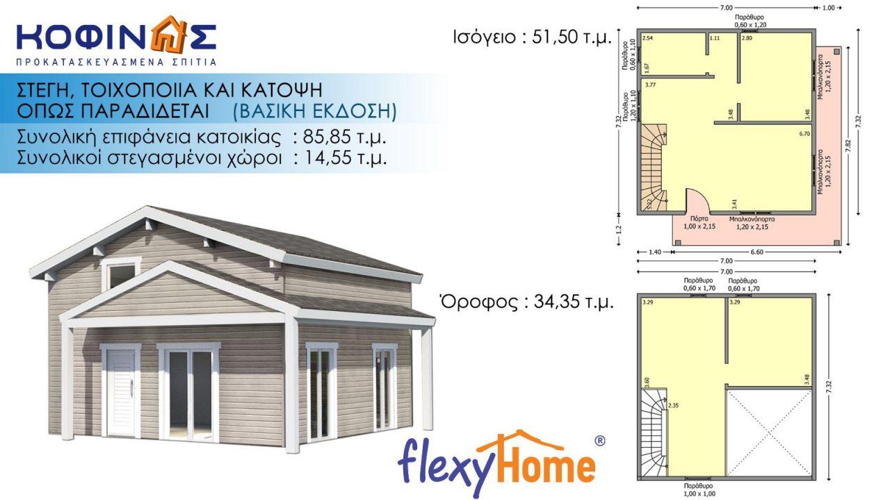 Ισόγεια flexyhome Κατοικία με σοφίτα ISF-85.2