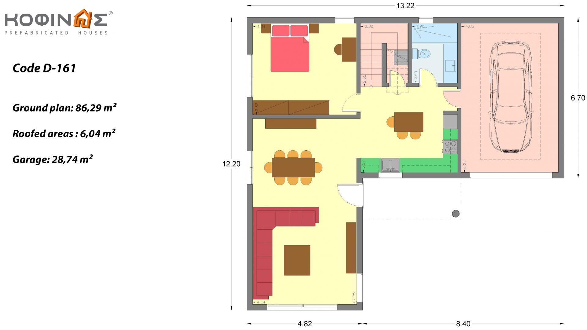 2-story house D-161, with a total area of 161.27 sq.m., +Garage 28.74 m²(=190.01 m²),roofed areas 6.04 m²,balconies 47.05 m²