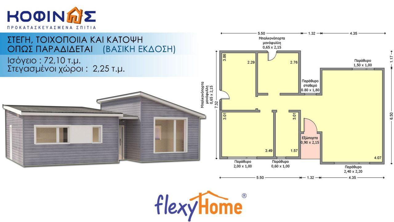 Ισόγεια flexyhome Κατοικία IF-72.3