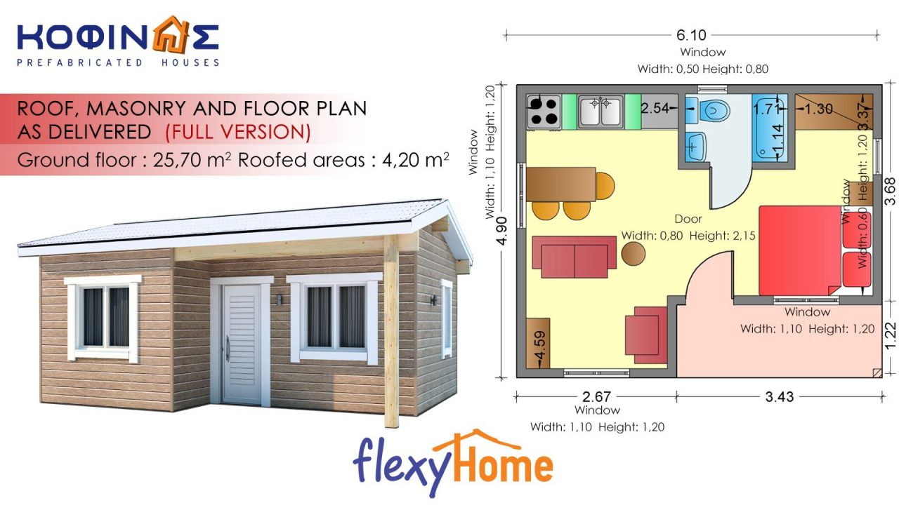 1-story Flexyhome IF-252
