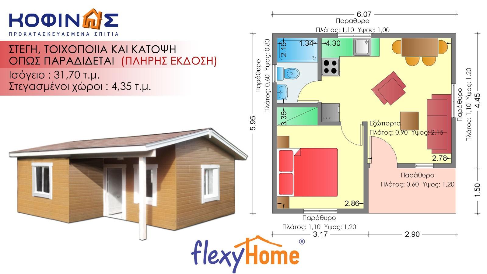 Ισόγεια flexyhome Κατοικία IF-31