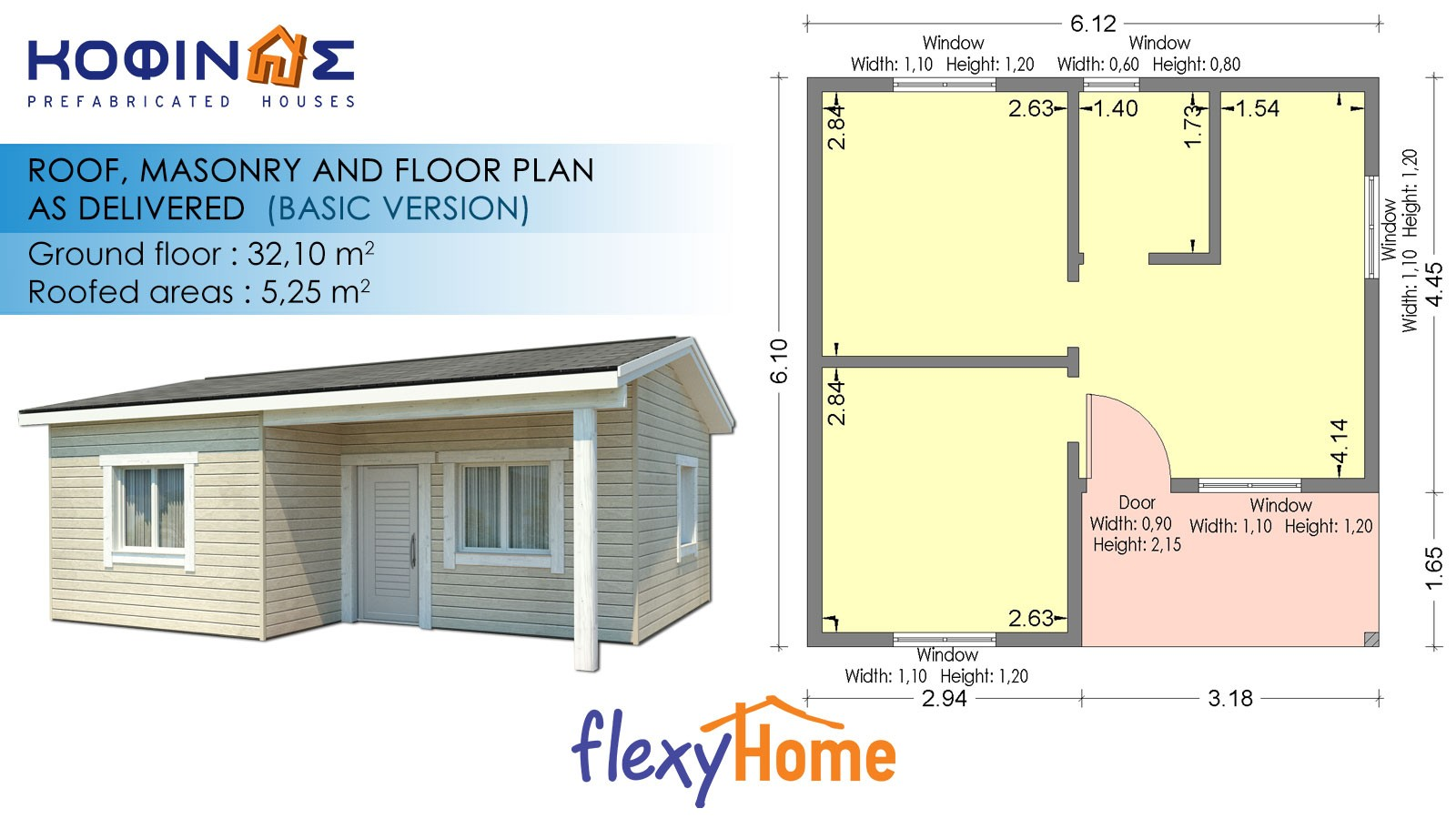 1-story Flexyhome IF-32