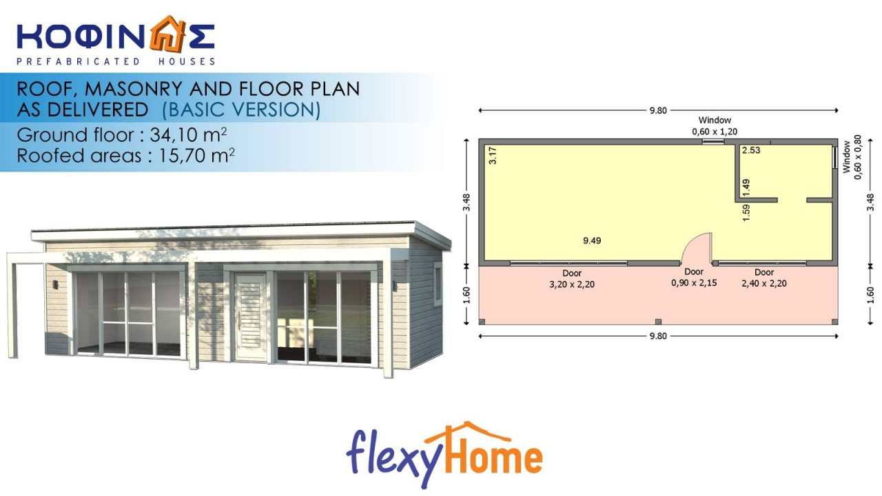 1-story Flexyhome IF-341