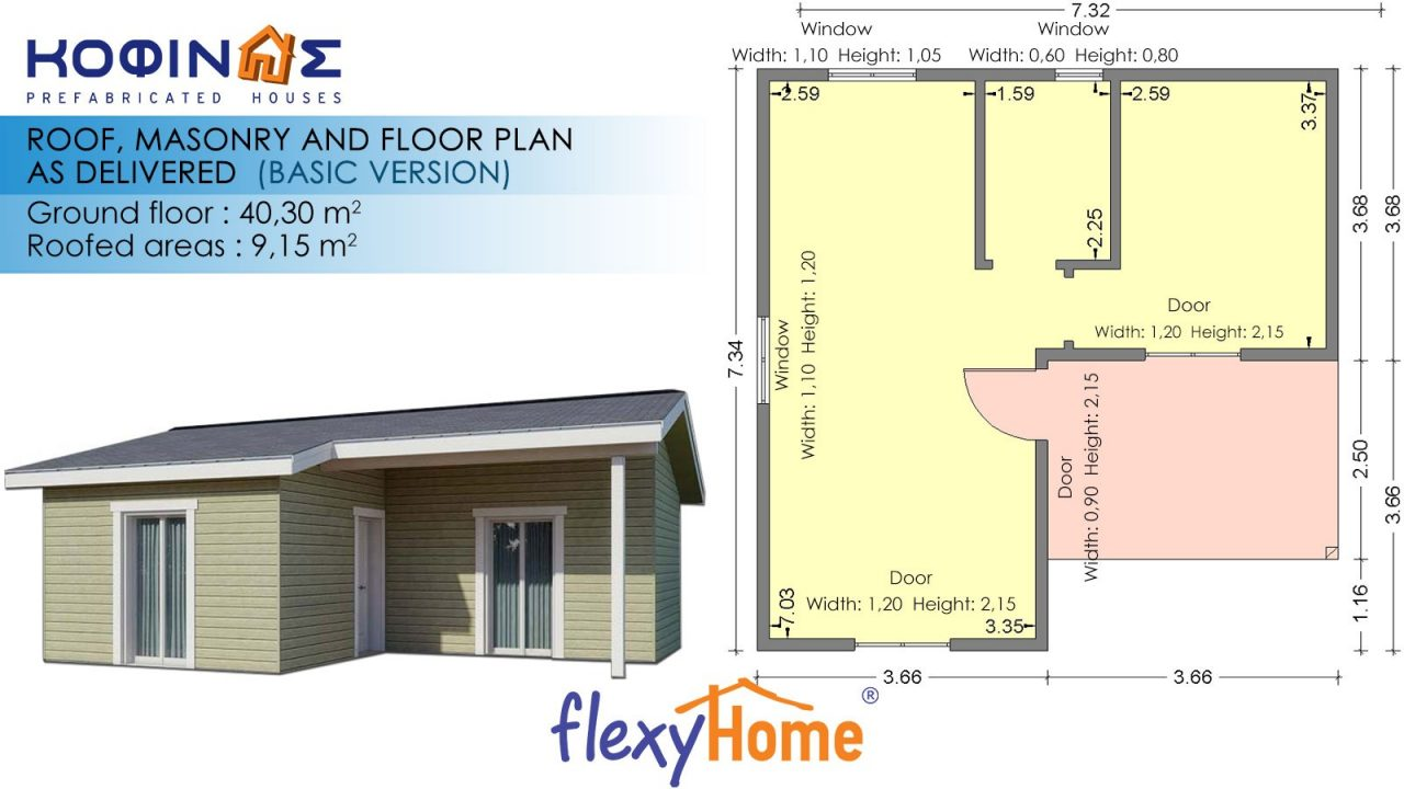 1-story Flexyhome IF-403