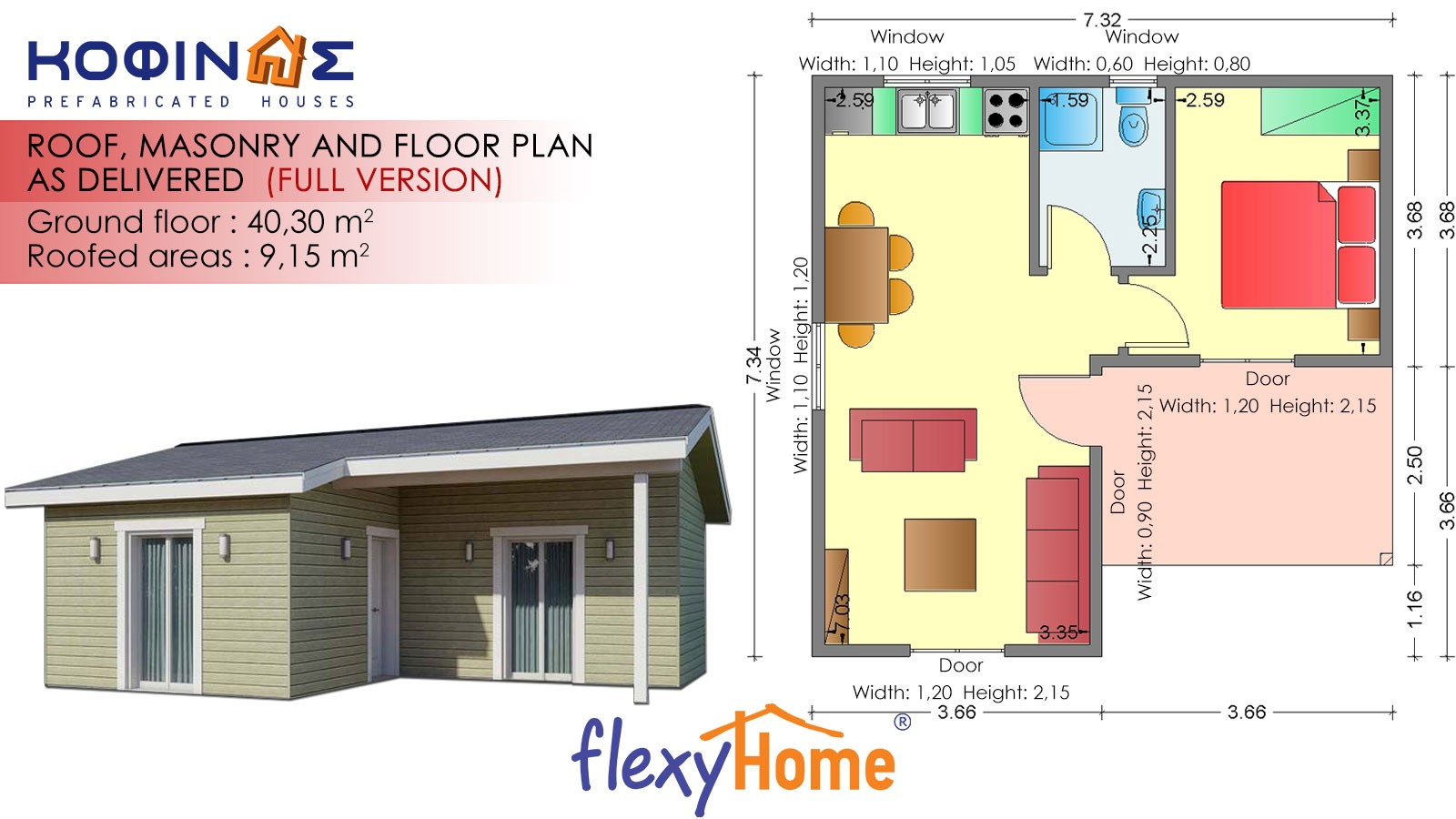 1-story Flexyhome IF-40