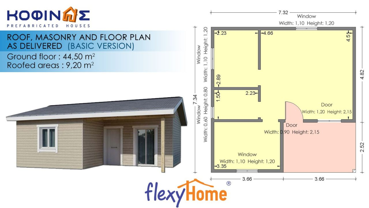 1-story Flexyhome IF-443