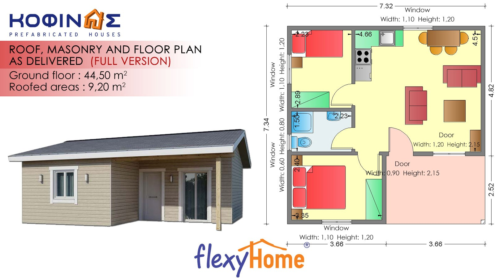 1-story Flexyhome IF-44