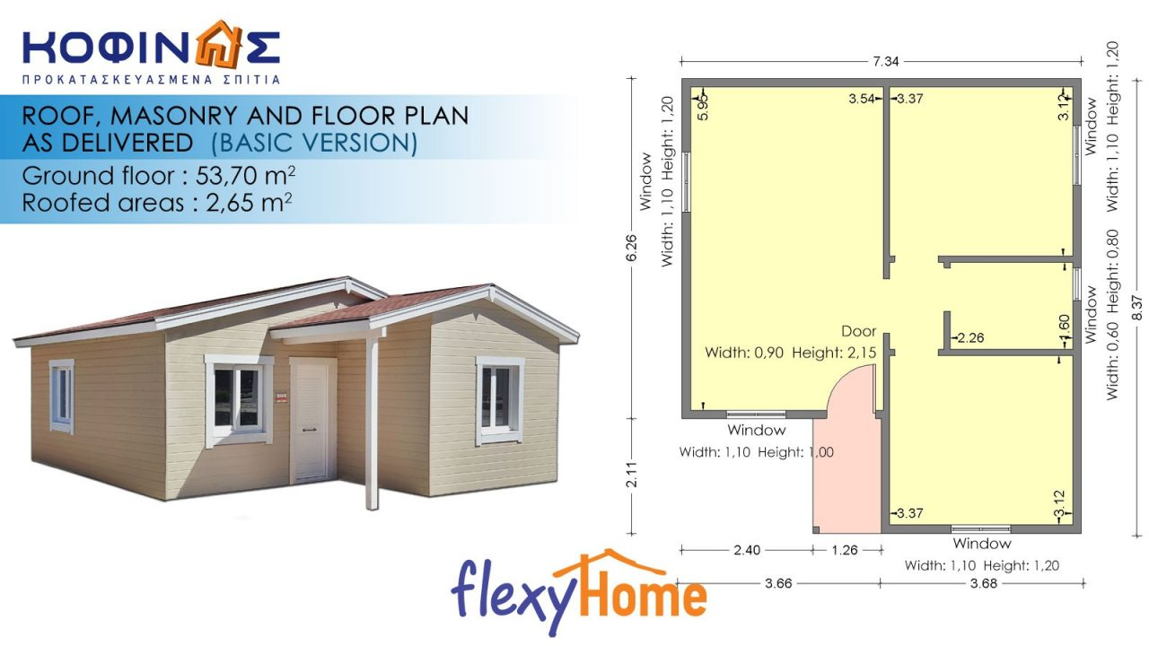 1-story Flexyhome IF-533