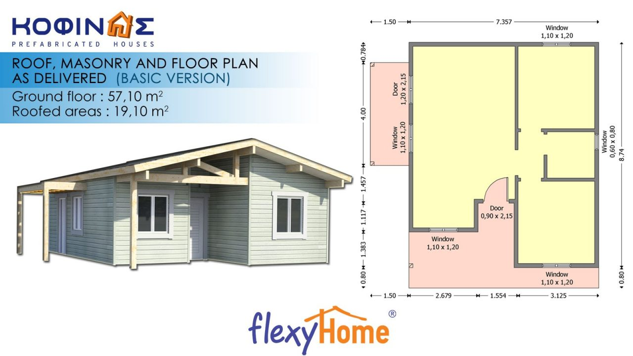 1-story Flexyhome IF-573