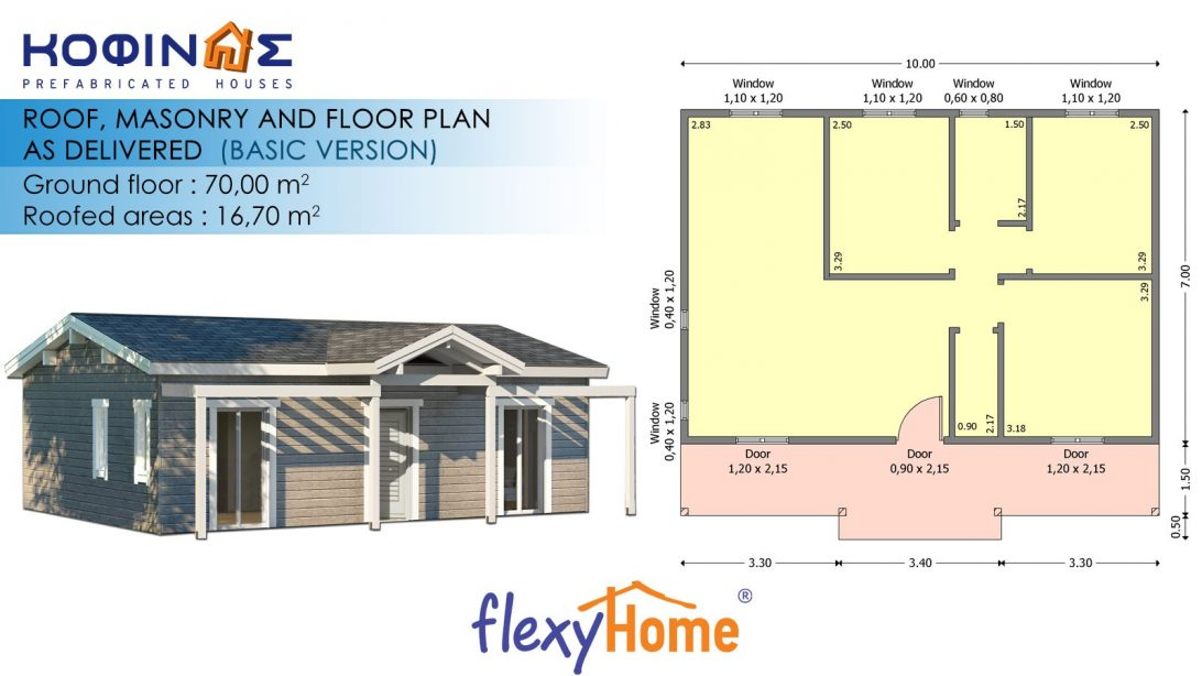 1-story Flexyhome IF-70