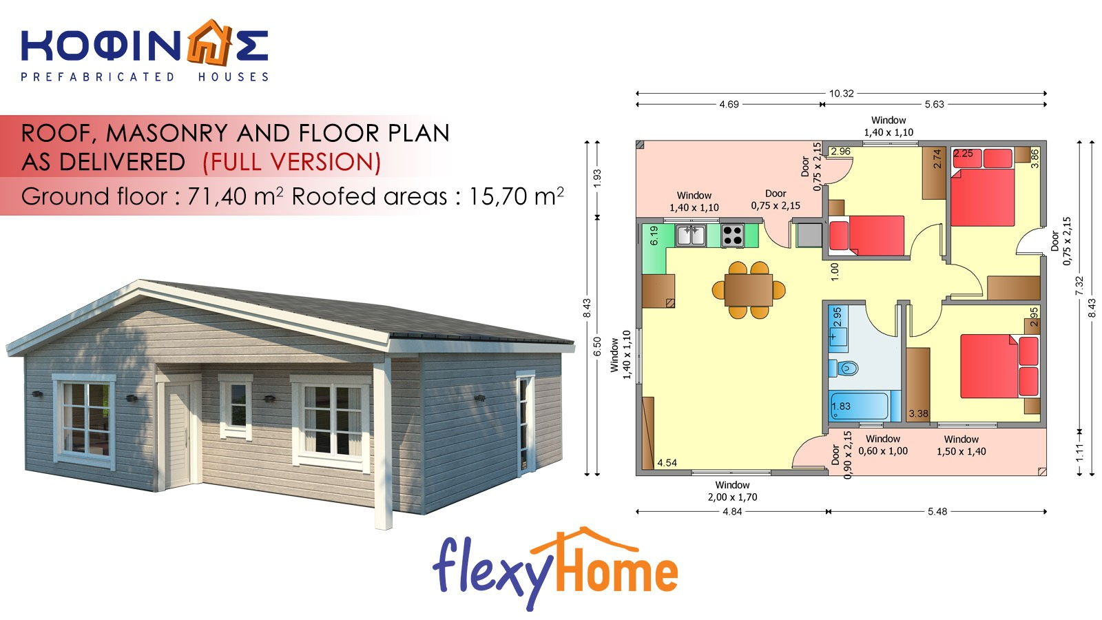 1-story Flexyhome IF-71