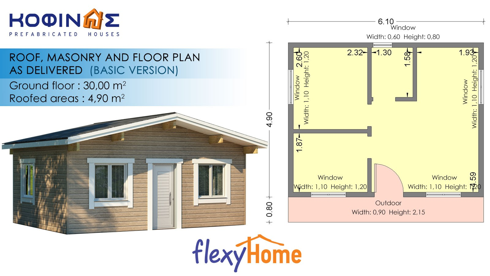 1-story Flexyhome IF-30