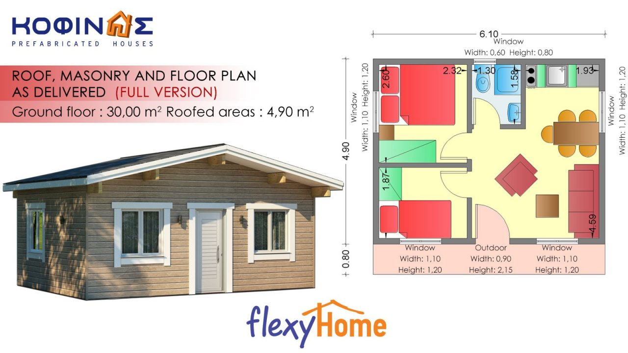 1-story Flexyhome IF-302