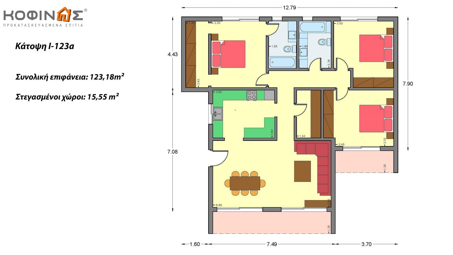 Ισόγεια Κατοικία I-123A, συνολικής επιφάνειας 123.18 τ.μ.