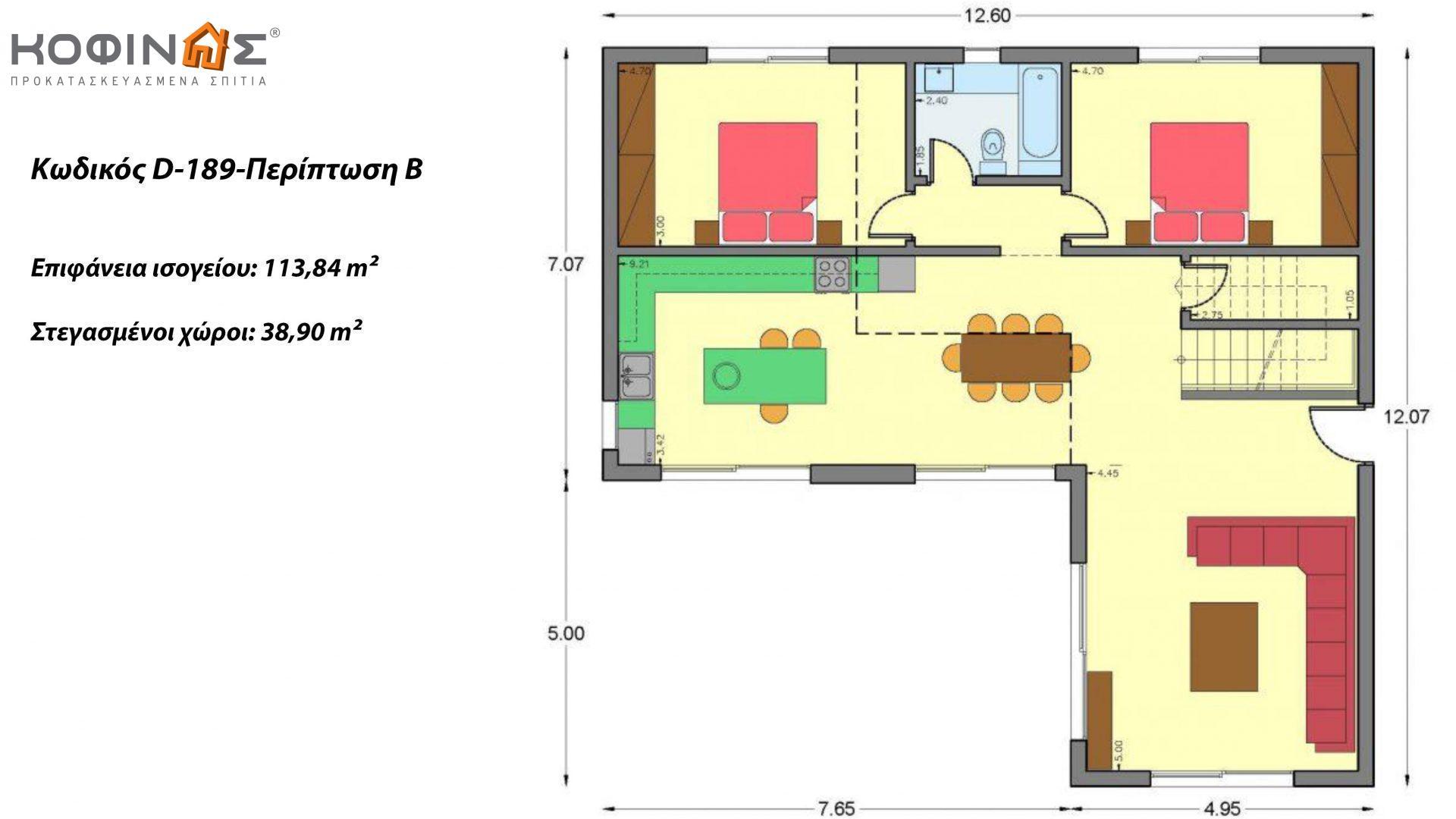 Διώροφη Κατοικία D-189, συνολικής επιφάνειας 189.61 τ.μ., συνολική επιφάνεια στεγασμένων χώρων 38.90 τ.μ., μπαλκόνια 38.07 τ.μ.