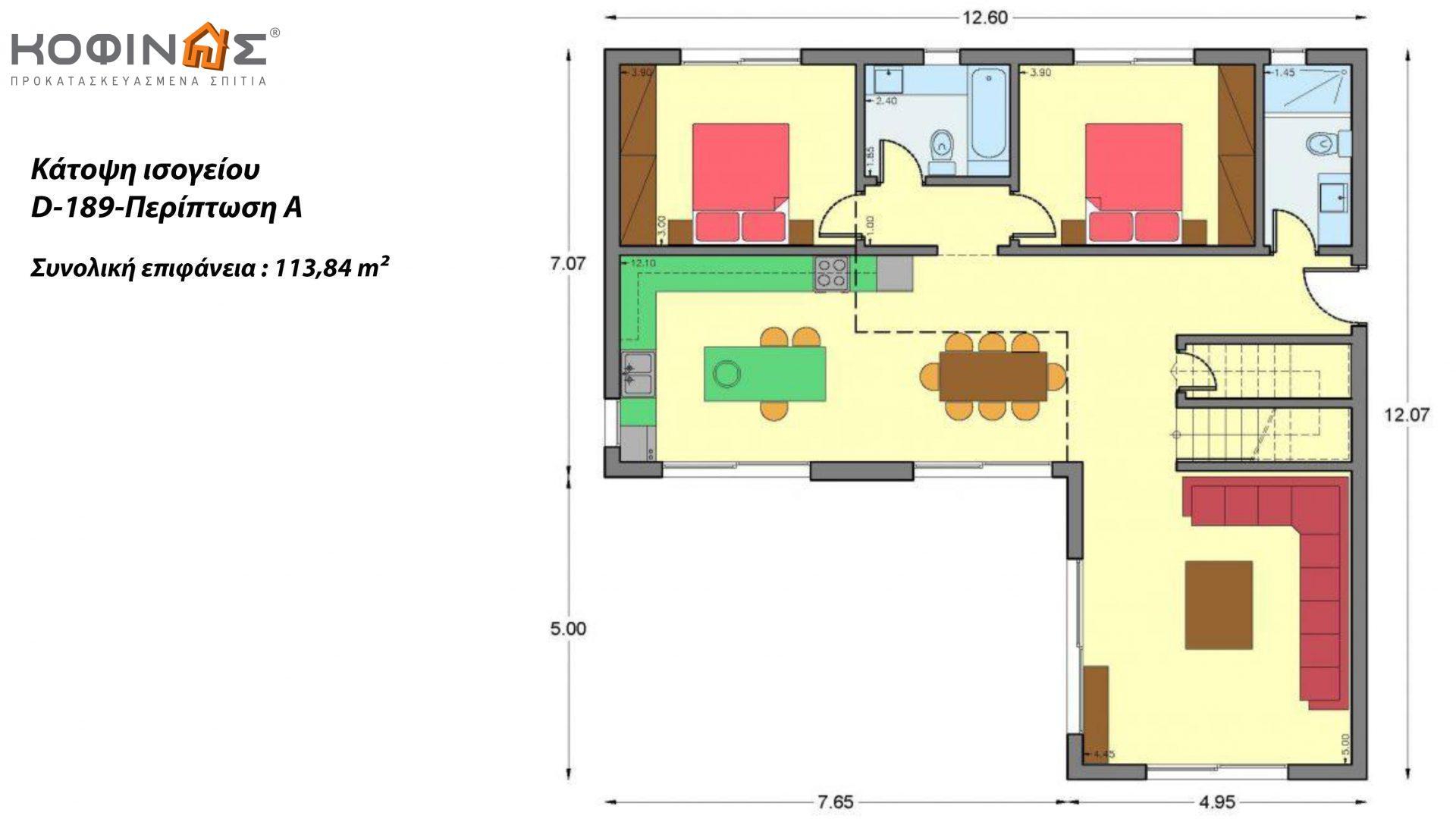 Διώροφη Κατοικία D-189, συνολικής επιφάνειας 189.61 τ.μ.