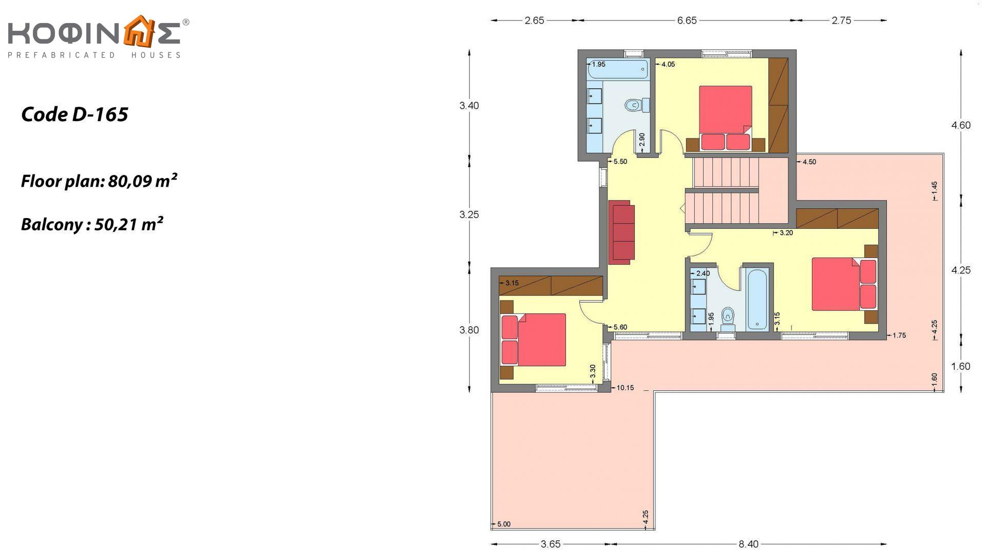 2-story house D-165, with a total area of ​​165.64 sq.m., + Garage 20.77 m²(=186.31 m²),roofed areas 23.31 m²,balconies 50.21 m²