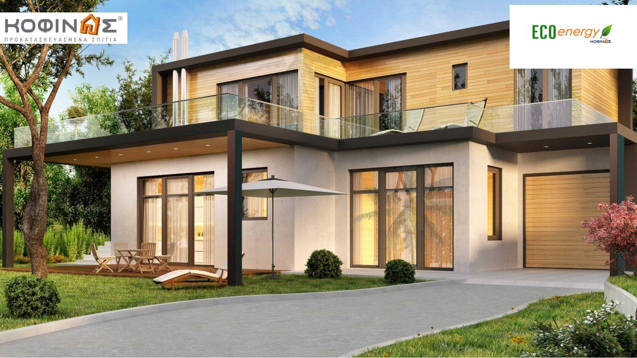 Διώροφη Κατοικία D-165 συνολικής επιφάνειας 165,54 τ.μ. featured image