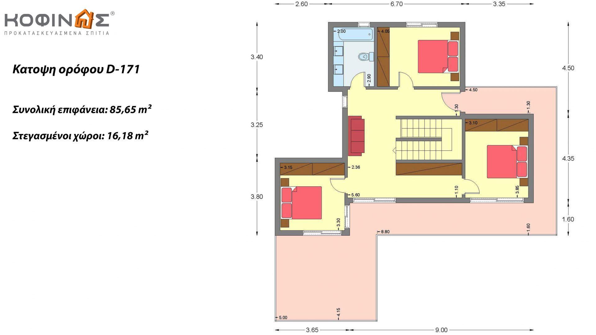 Διώροφη Κατοικία D-171, συνολικής επιφάνειας 171,21 τ.μ.