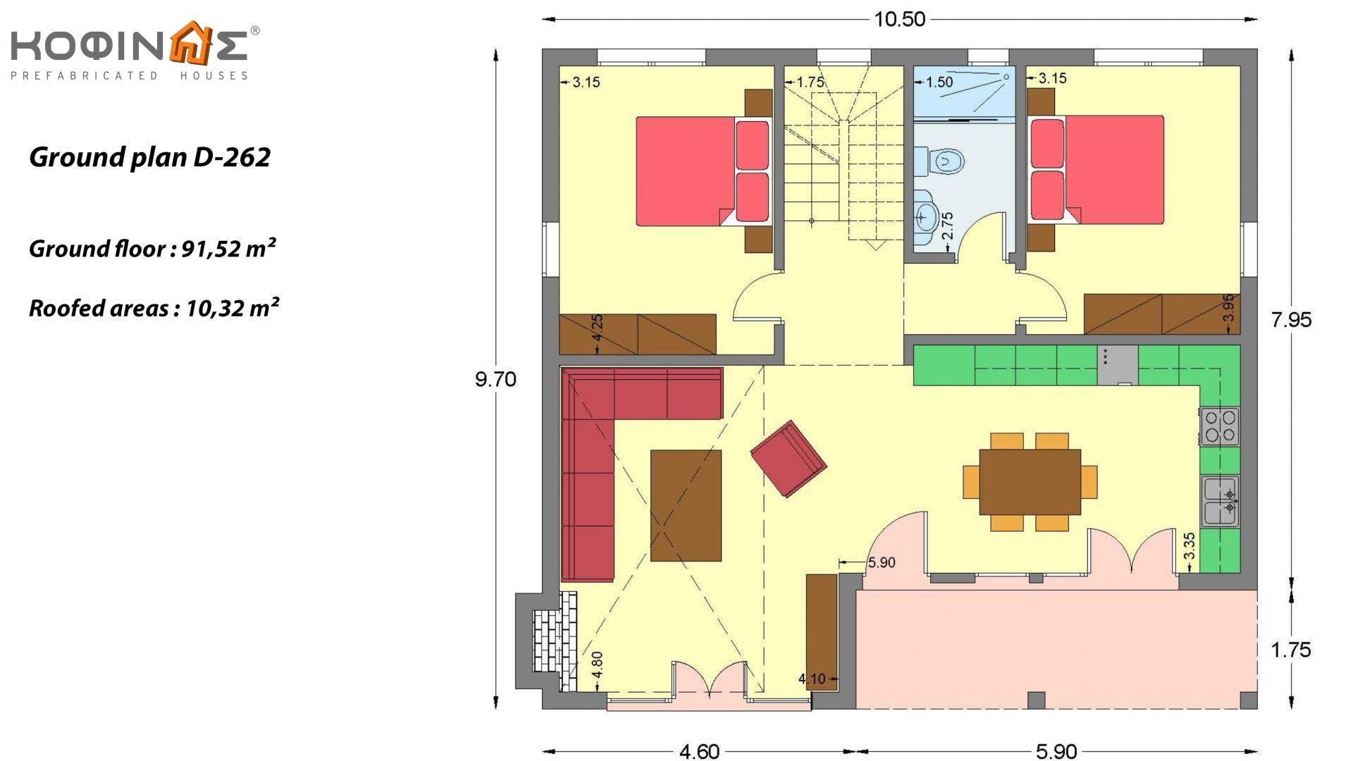 Two story house D-262, total surface 262.37 m²