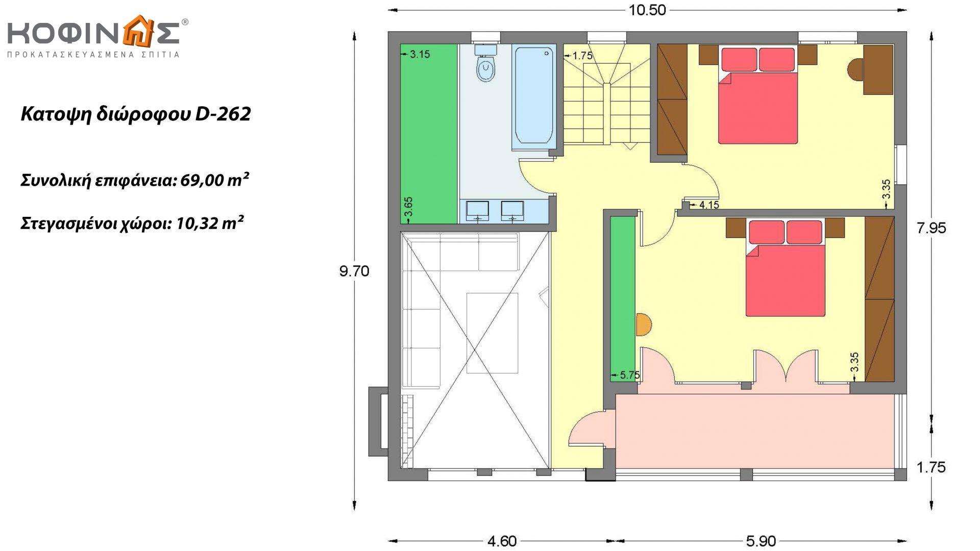 Διώροφη Κατοικία D-262, συνολικής επιφάνειας 262,37 τ.μ