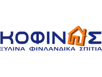 Why a Kofinas wooden house