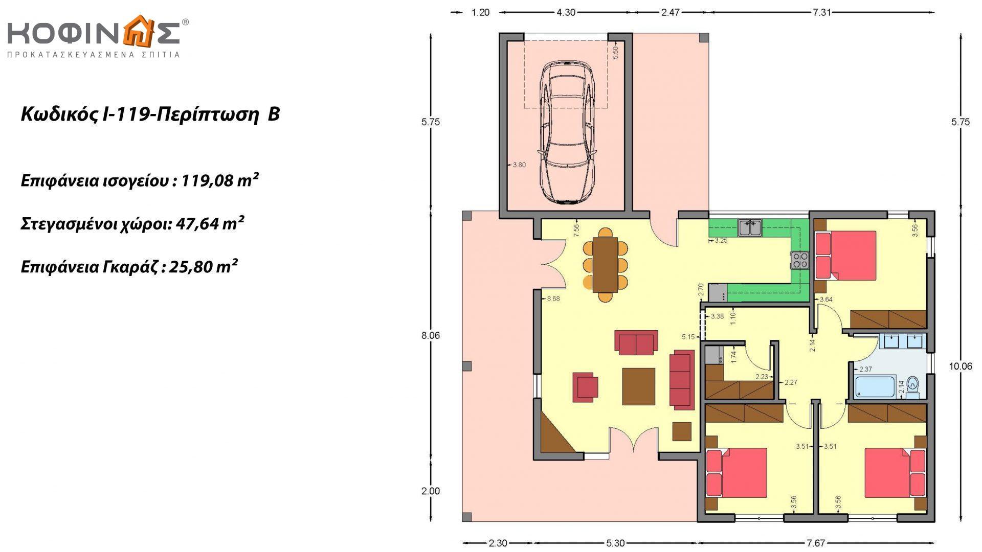 Ισόγεια Κατοικία I-119, συνολικής επιφάνειας 119,08 τ.μ., +Γκαράζ 25.80 m²(=144,88 m²),συνολική επιφάνεια στεγασμένων χώρων 47,64 τ.μ.