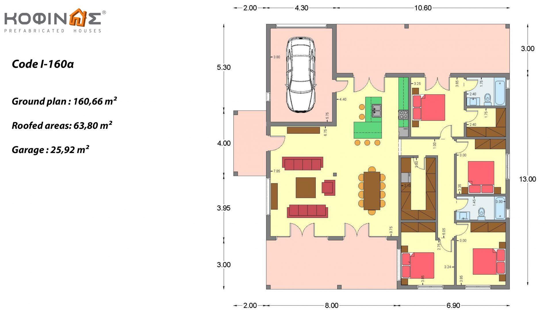 1-story house Ι-160a, total surface of 160,66 m², roofed areas 63,80 m²