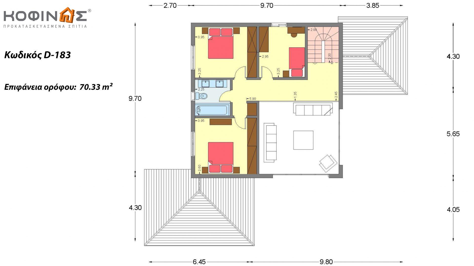 Διώροφη κατοικία D 183, συνολικής επιφάνειας 183,34 τ.μ.,+Γκαράζ 26,11 m²(=209,45 m²), στεγασμένοι χώροι 42,84 τ.μ., και μπαλκόνι (περίπτωση Β) 16.56 τ.μ.