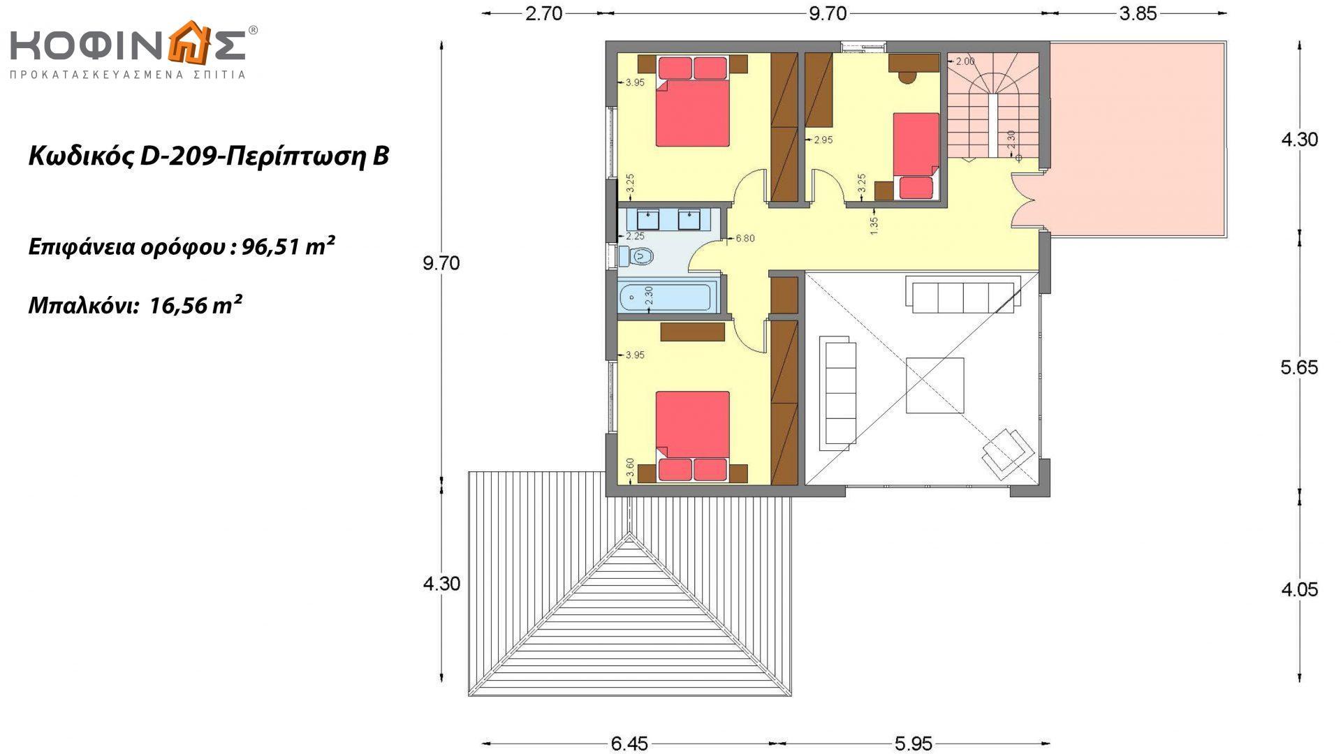 Διώροφη κατοικία D 209, συνολικής επιφάνειας 209,58 τ.μ., στεγασμένοι χώροι 42,84 τ.μ., και μπαλκόνι (περίπτωση Β) 16.56 τ.μ.